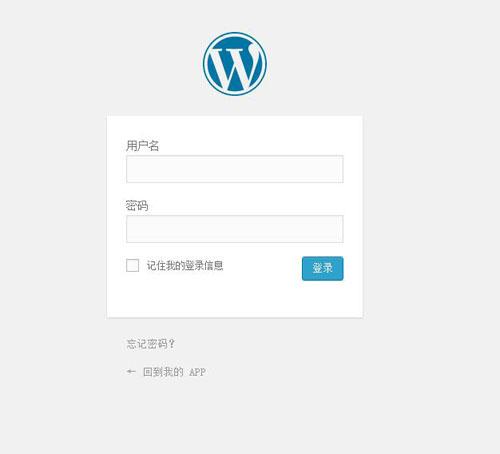 """最后我们在网址栏中输入自己的域名会看到WordPress默认的首页,再输入""""你的域名/wp-admin""""会出现下图所示的登录界面"""