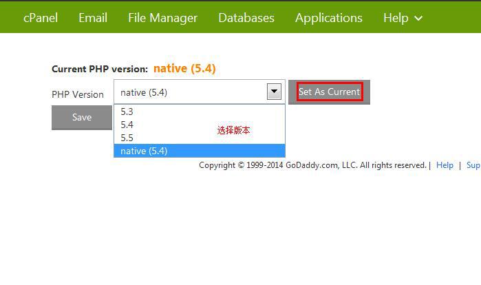 """进入如图所示的页面,点击下拉框,我们看到GoDaddy主机提供的几个PHP版本,根据需求选择自己想要的版本。确认后点击后面的""""Set As Current""""按钮保存生效即可"""