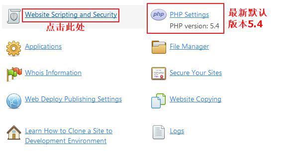 """进入Godaddy美国主机Plesk面板后台,在Websites & Domains模块可看到如下图所示的信息,会发现当前Godaddy美国主机PHP版本默认为5.4。这里我们若要更改的话需点击左边""""WebsiteScripting and Security""""功能"""