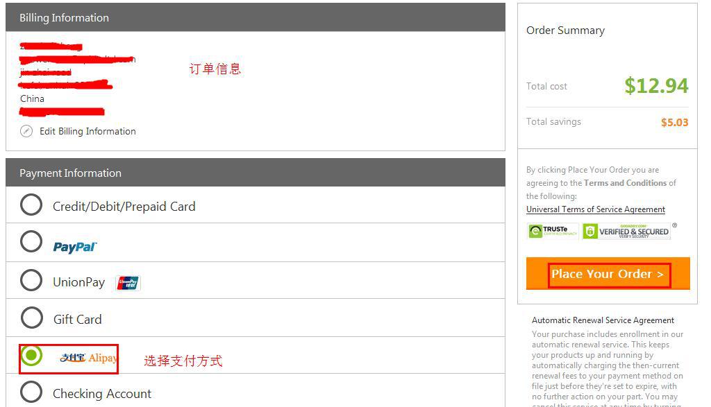 """登录账户后,我们选择支付方式(这里以支付宝付款演示),核对好相关信息后点击""""Place Your Order""""进入支付宝支付页面,付款即可。"""
