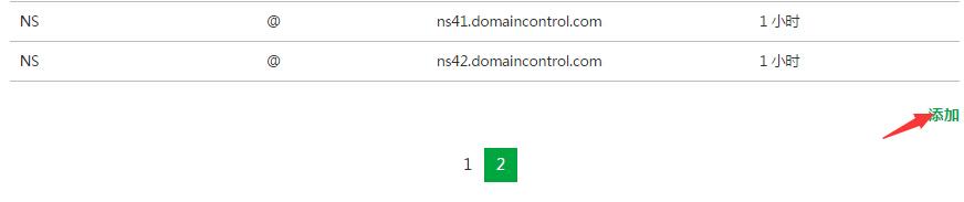 """列表中可以看到自己注册的所有域名,在想要操作的域名后面点击""""管理DNS""""。"""