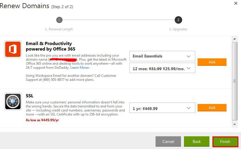 """此时弹出的窗口是GoDaddy官方的其他产品广告,需要就点击""""Add""""添加购买,不需要就直接跳过,点击""""Finish""""。"""