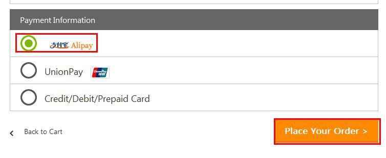 """选择你续费需要付款的支付方式,这里以支付宝为例,选择好后点击""""Place Your Order""""进入支付宝付款界面,如果其他的支付方式也同样是进入其他支付页面,按照正常的付款流程付款即可。"""