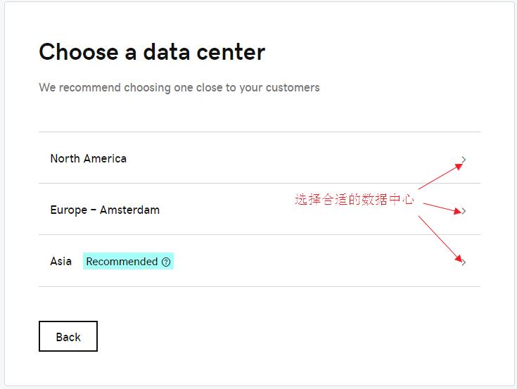 godaddy重置账户选择数据中心