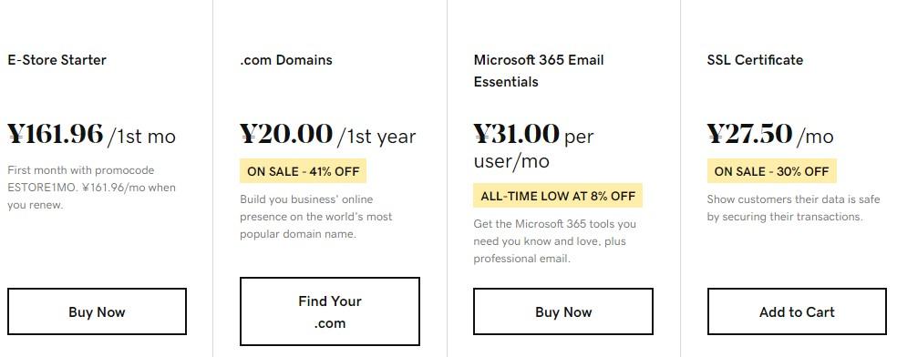 GoDaddy年中大促 com域名限时享41%优惠